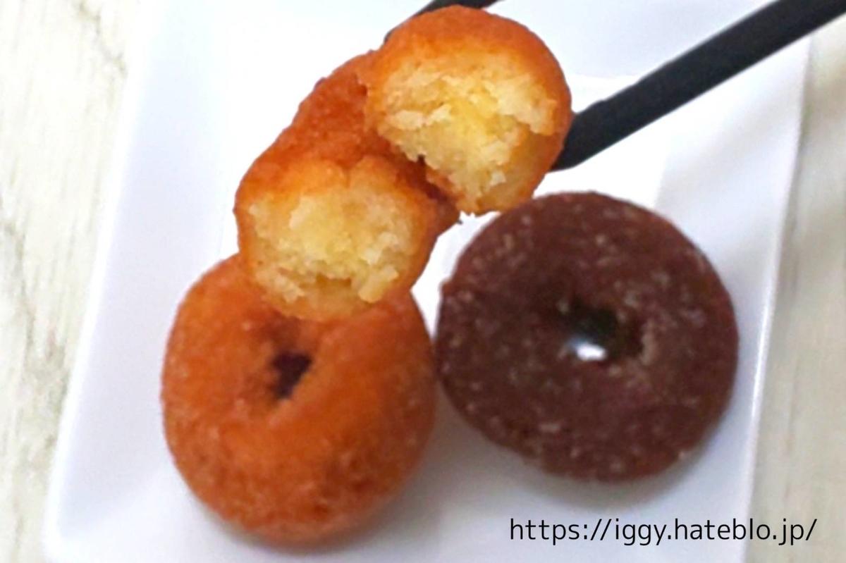 カルディ おすすめお菓子「ミニドーナツ」② LIFE