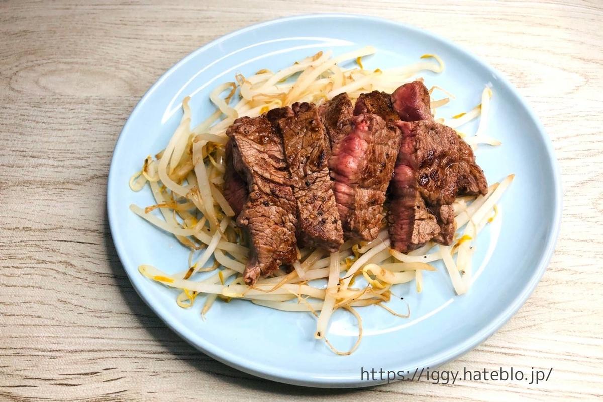 ステーキ肉 LIFE
