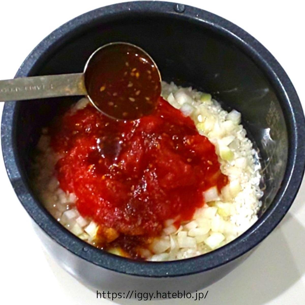 炊飯器で簡単「ジャンバラヤ」作り方④ LIFE