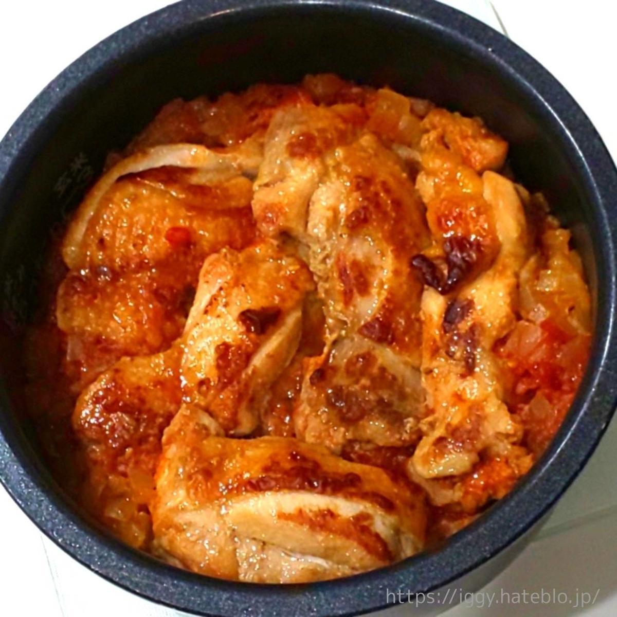 炊飯器で簡単「ジャンバラヤ」作り方⑦ LIFE