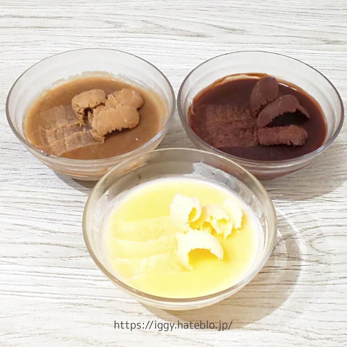 簡単手作りアイスクリーム3種 LIFE