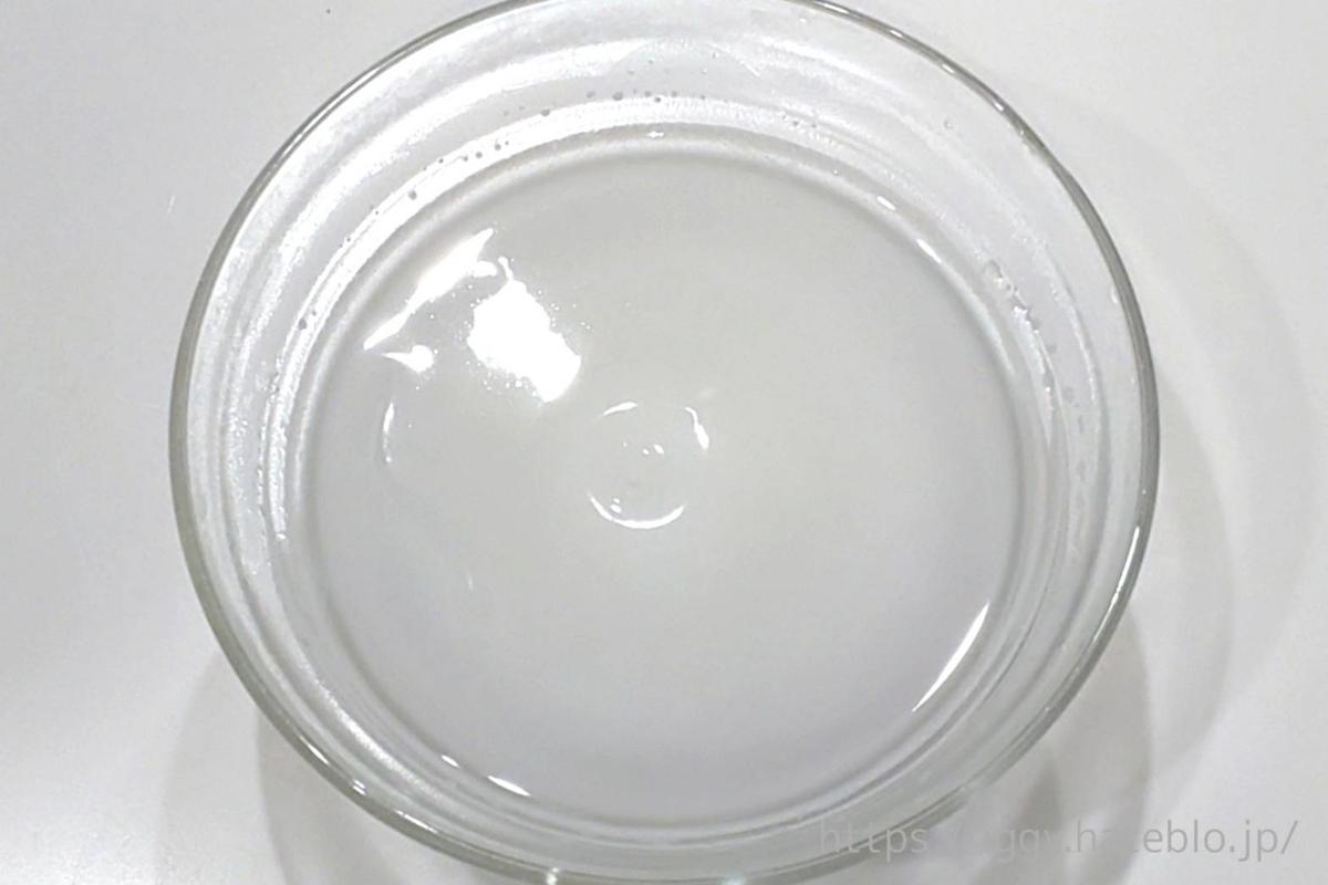 レシピ 簡単 レンジで1分 片栗粉で作るわらび餅 作り方④ LIFE