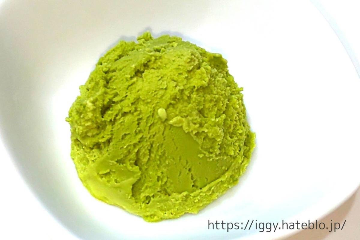 レシピ 簡単 レンジで1分 片栗粉で作るわらび餅 アイス LIFE