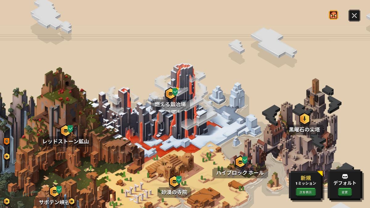 燃える鉱山 LIFE