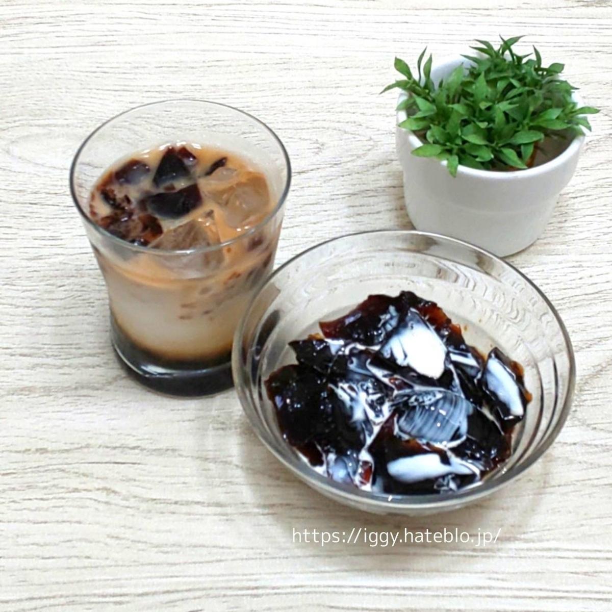 コーヒーベースとゼラチンで作るコーヒーゼリー LIFE