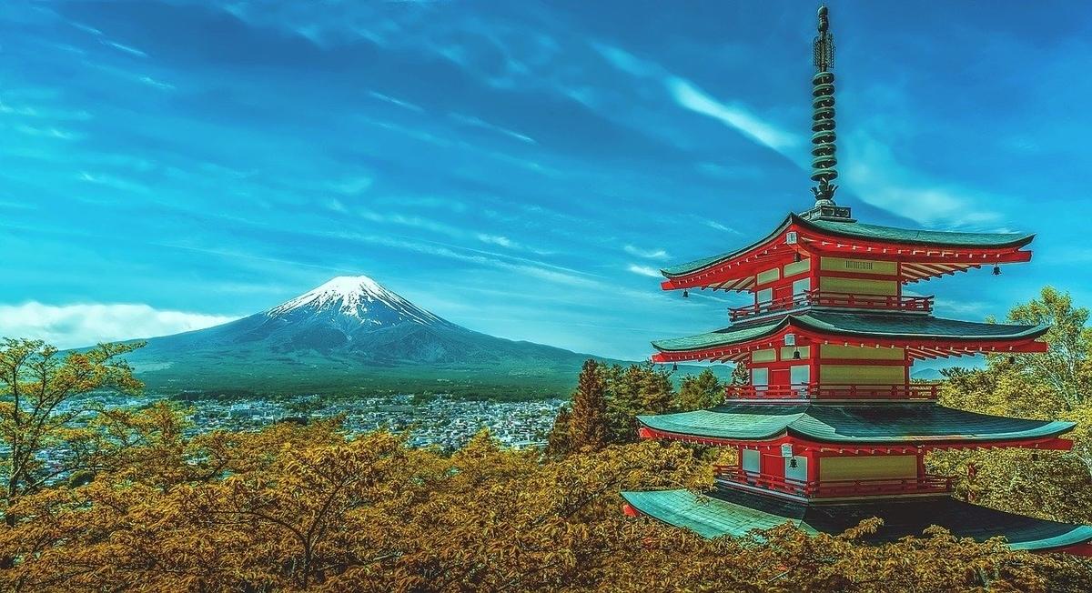 日本の謎 LIFE