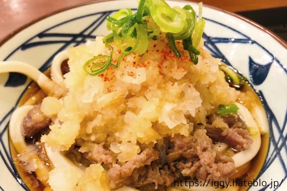 『丸亀製麺』鬼おろし肉ぶっかけ① LIFE