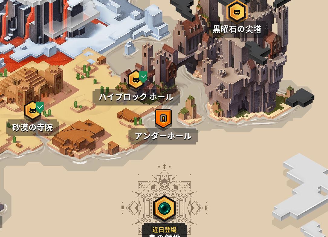 砂漠の寺院 シークレット マイクラダンジョンズ