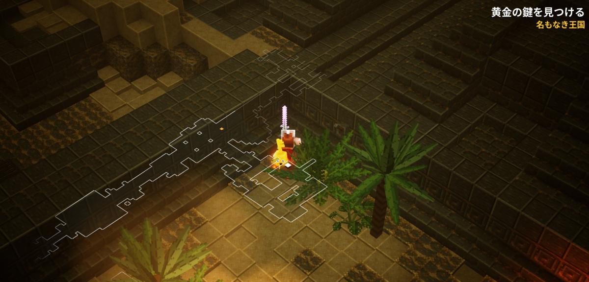 ???砂漠の寺院