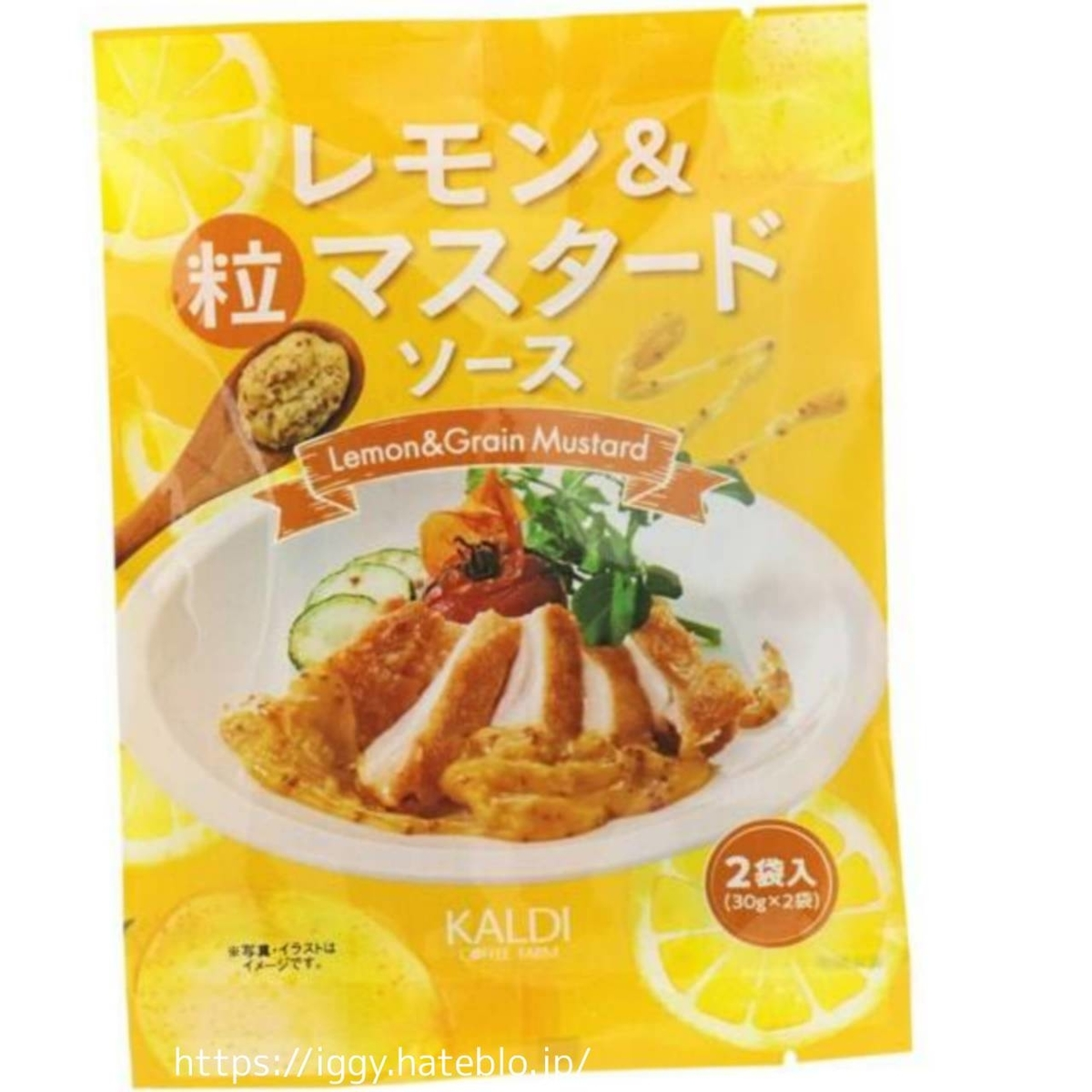 カルディ おすすめ商品「レモン&粒マスタードソース」原材料 カロリー・栄養成分