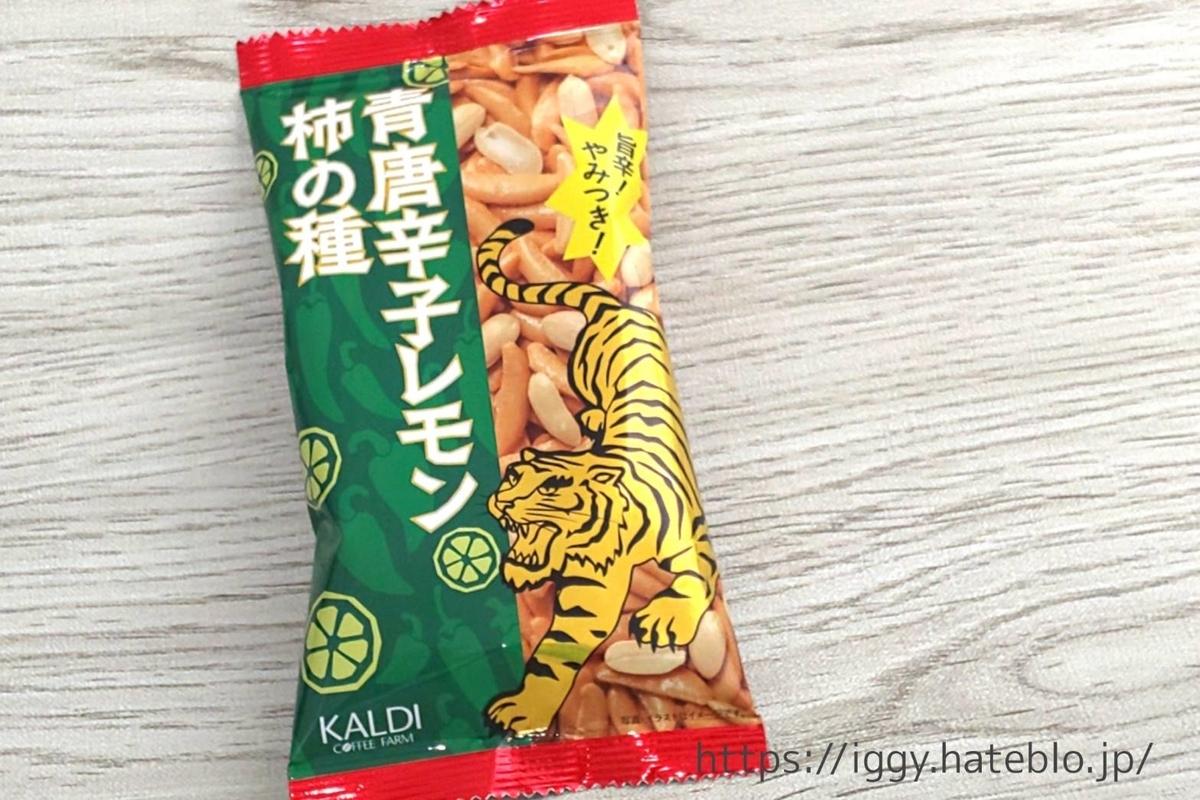 カルディ おすすめ商品「青唐辛子レモンの柿の種」原材料 カロリー・栄養成分