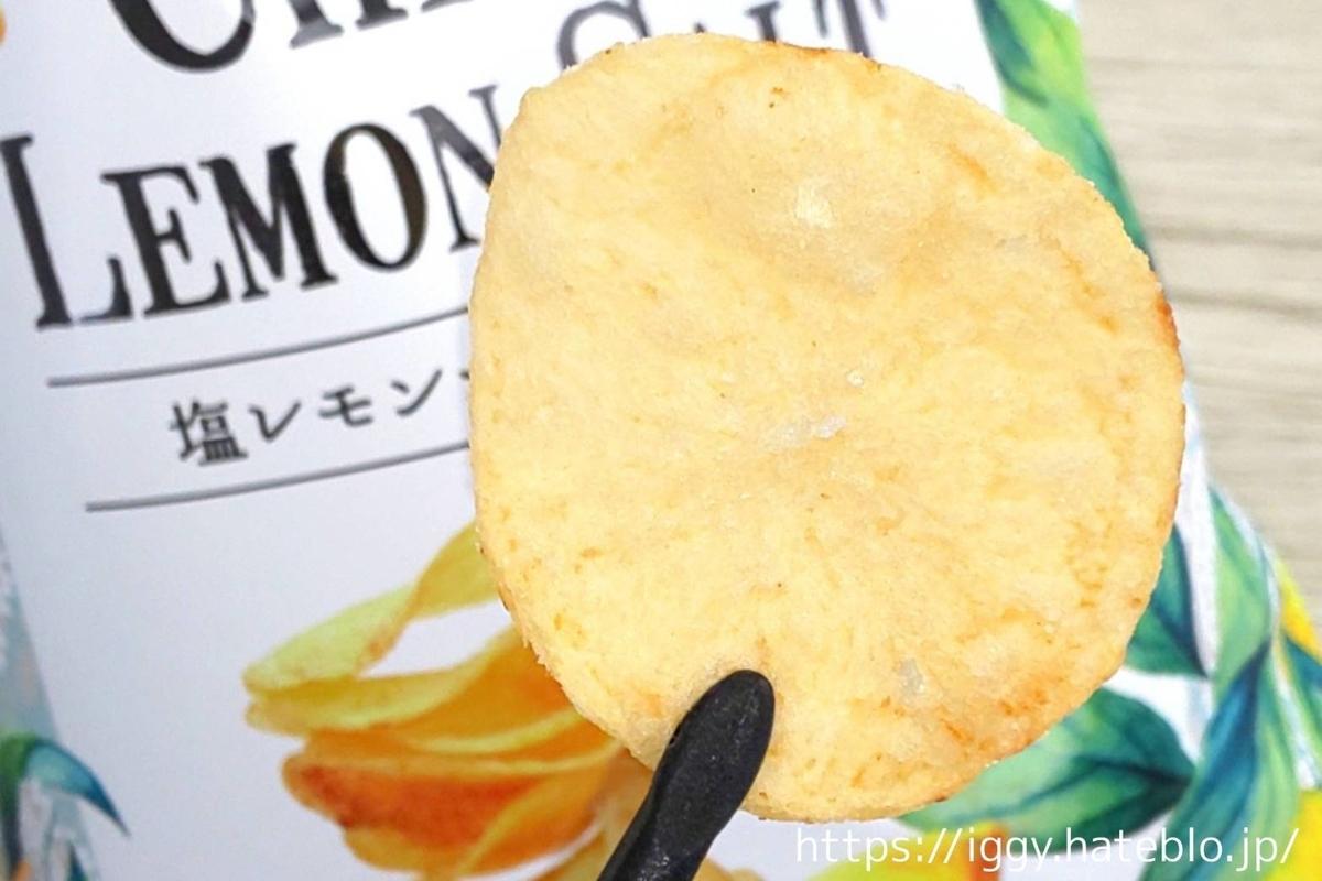 カルディ おすすめ商品「塩レモンチップス」 感想 口コミ レビュー