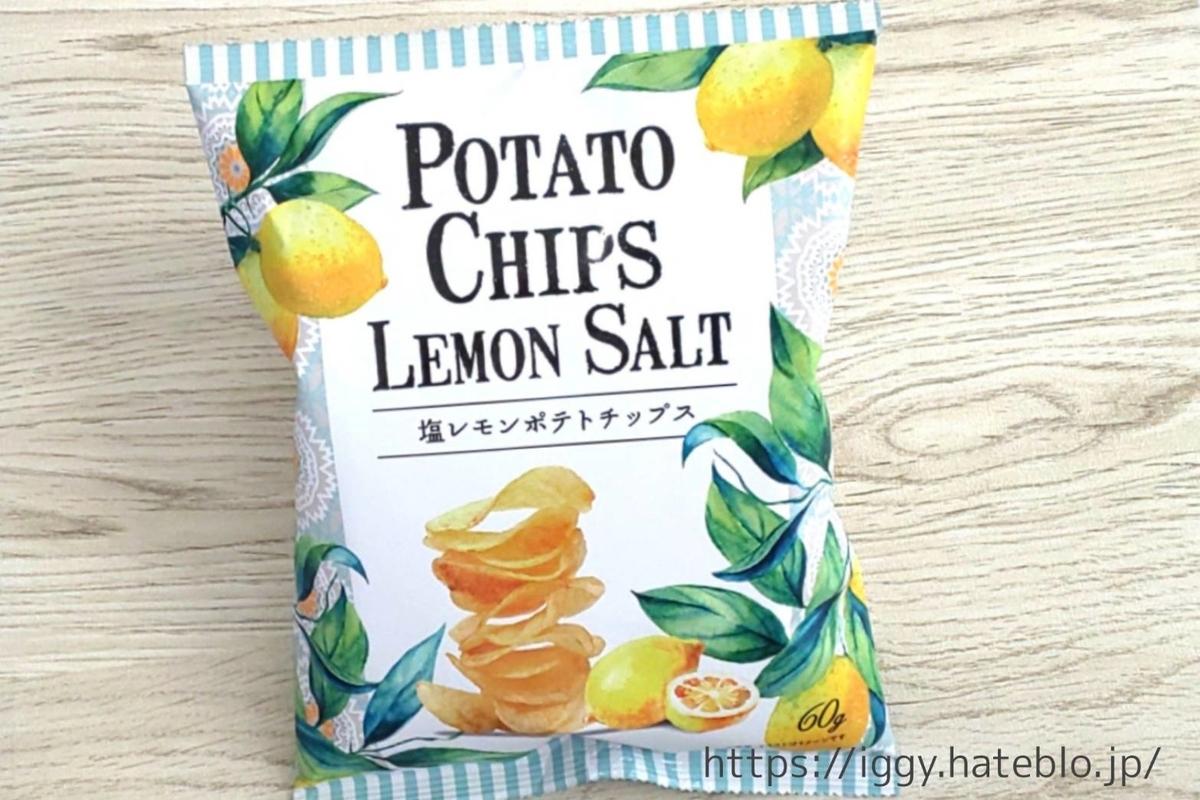 カルディ おすすめ商品「塩レモンチップス」原材料 カロリー・栄養成分