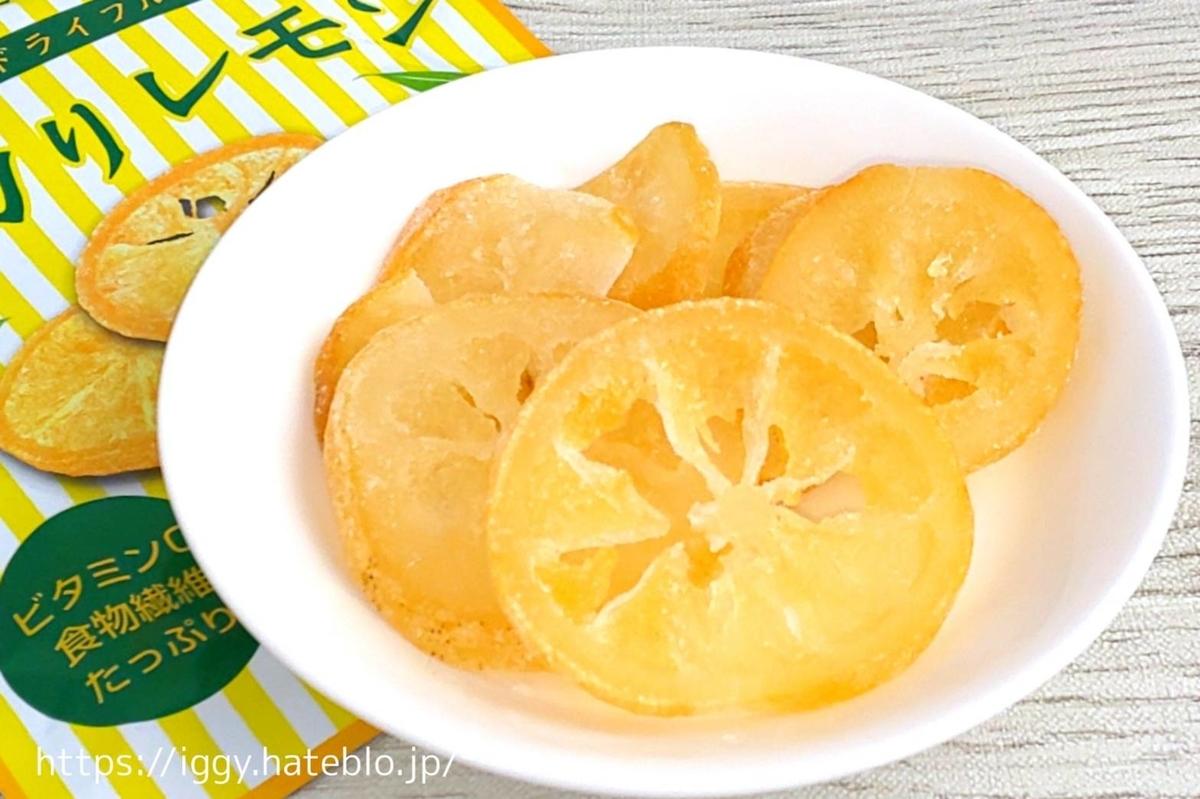 カルディ おすすめ商品「輪切りレモン」 感想 口コミ レビュー