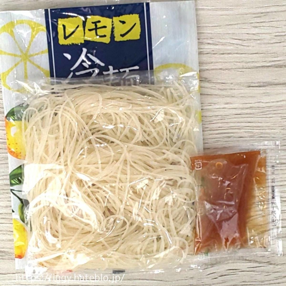 カルディ おすすめ商品「レモン冷麺」 感想 口コミ レビュー