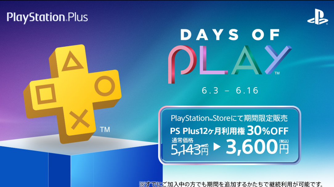DAYS OF PLAY LIFE