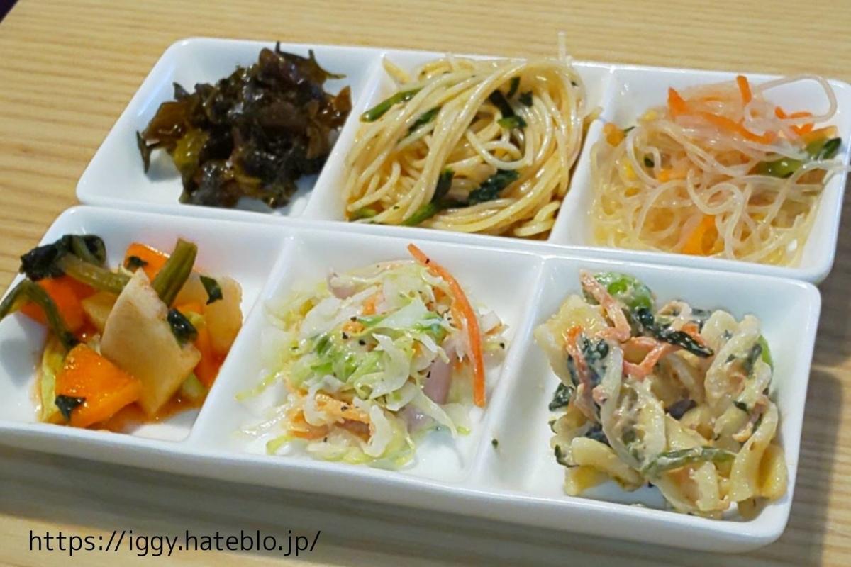 天ぷら専門店 二丈陣屋 惣菜  LIFE