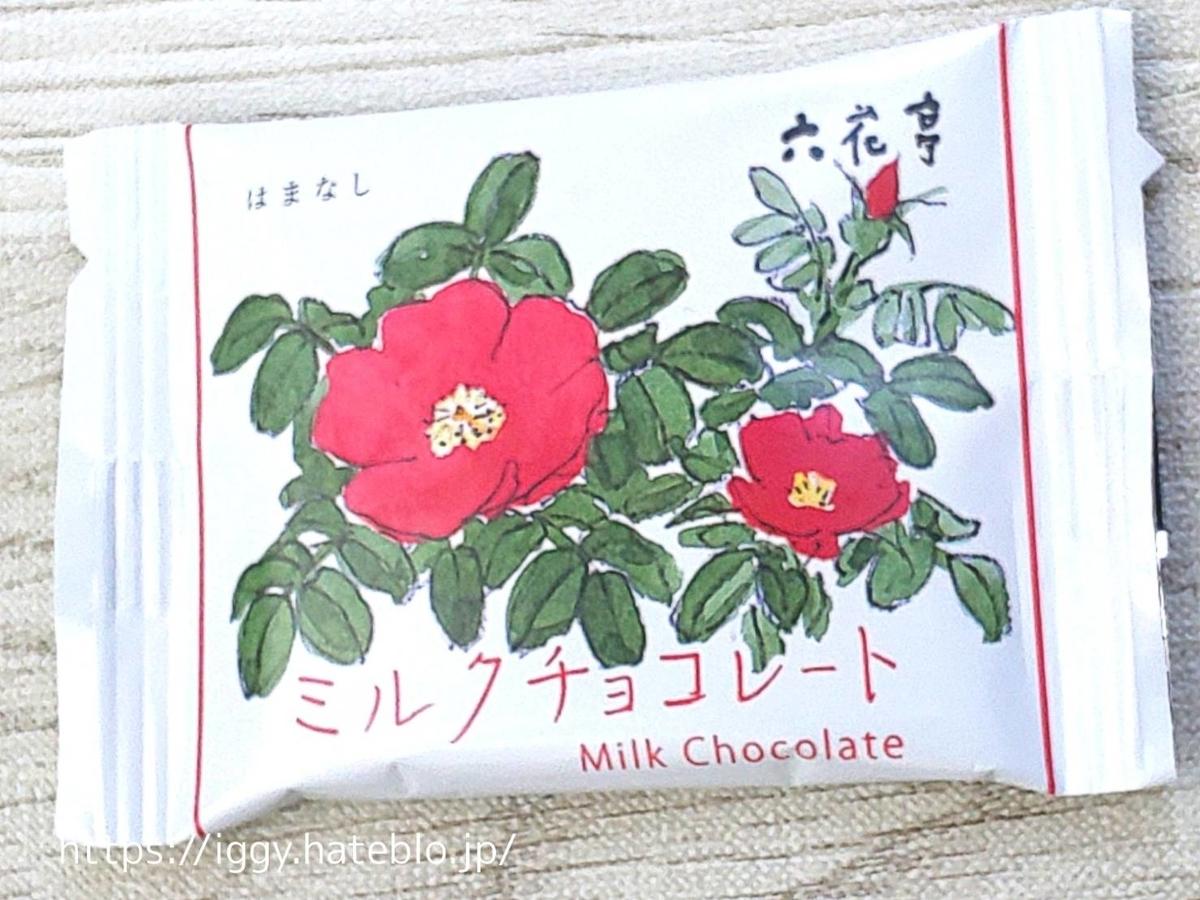 六花亭 ミルクチョコレート 原材料 カロリー・栄養成分 通販おやつ屋さん