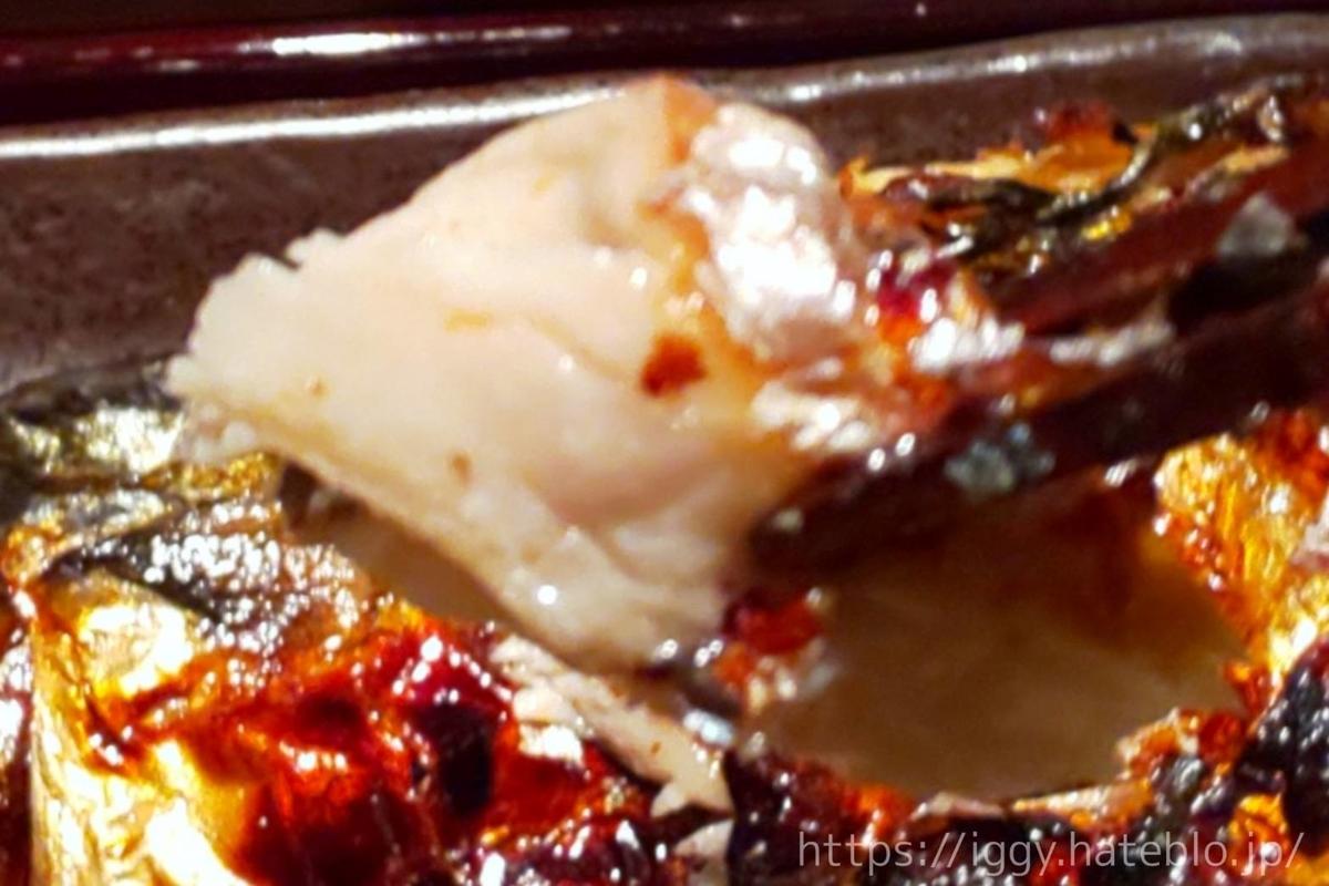しんぱち食堂「さば文化干し定食」② LIFE
