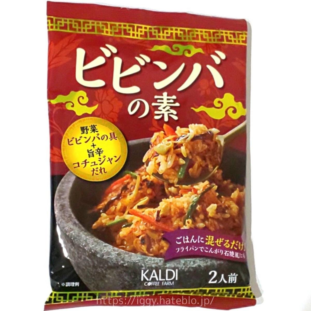 【カルディ】ご飯に混ぜるだけ「ビビンバの素」 LIFE