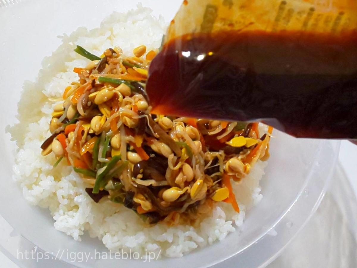 【カルディ】ご飯に混ぜるだけ「ビビンバの素」① LIFE