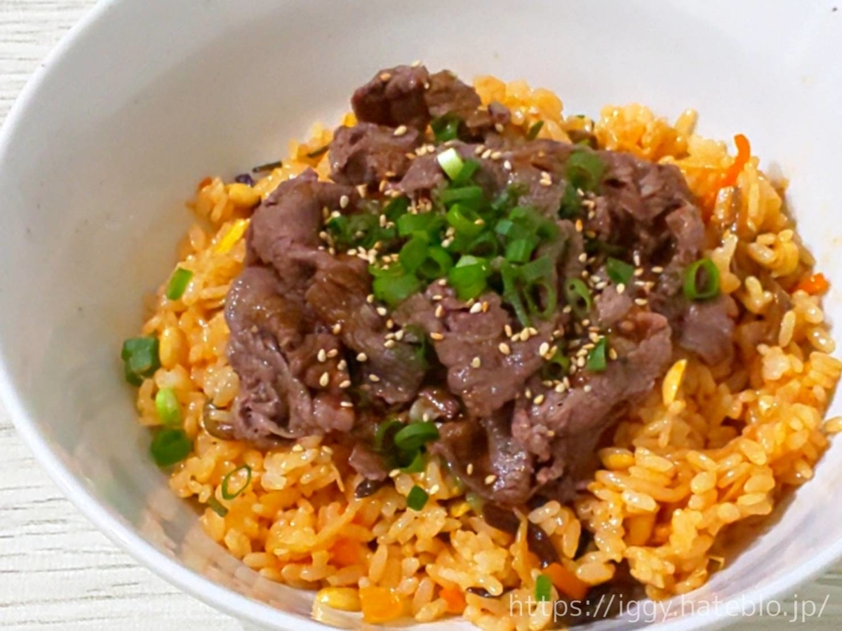 【カルディ】ご飯に混ぜるだけ「ビビンバの素」② LIFE