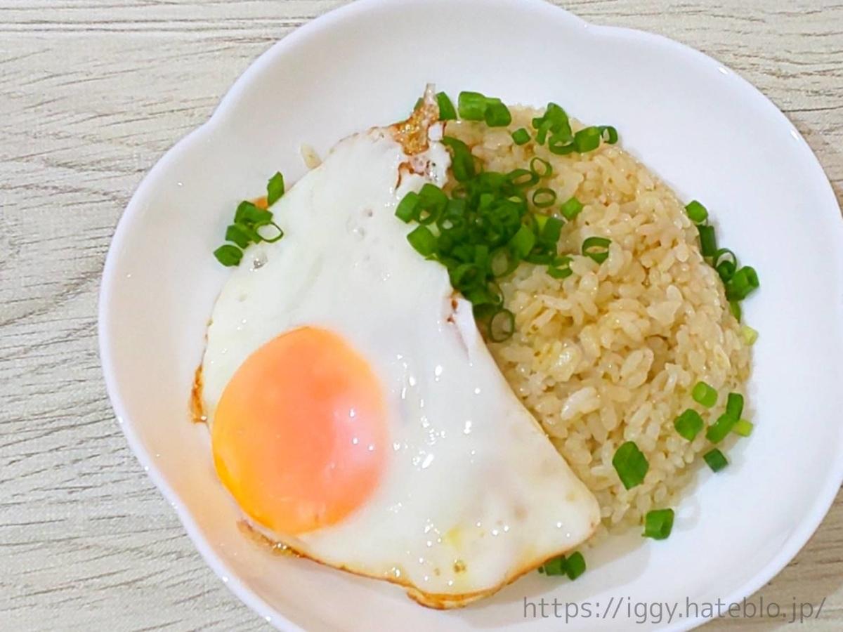 【カルディ】ご飯に混ぜるだけ「青唐辛子ごはんのたれ」② LIFE