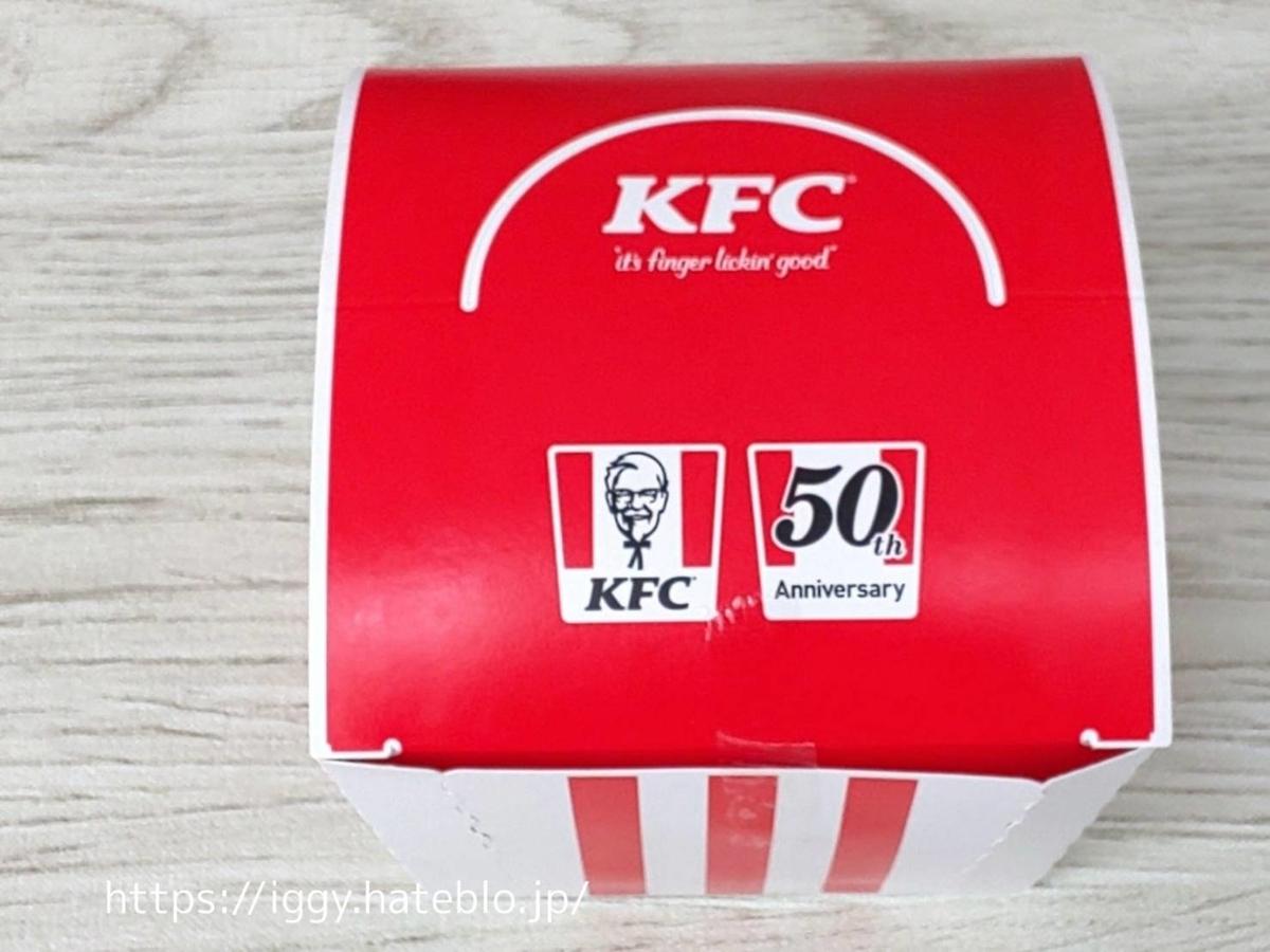 【KFC】ケンタッキー創業50周年「デラックスチキンフィレサンド」パッケージ LIFE