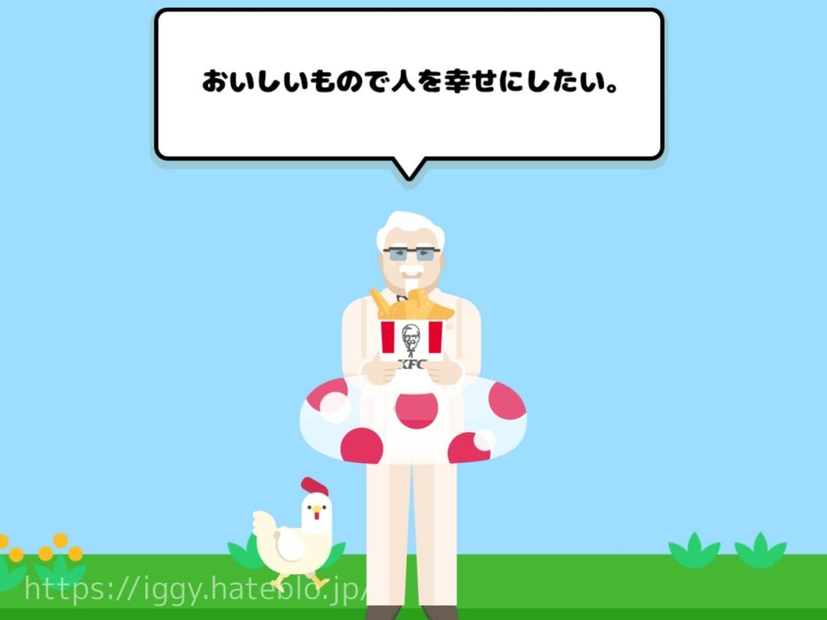【KFC】デラックスチキンフィレサンド ライ麦パン LIFE