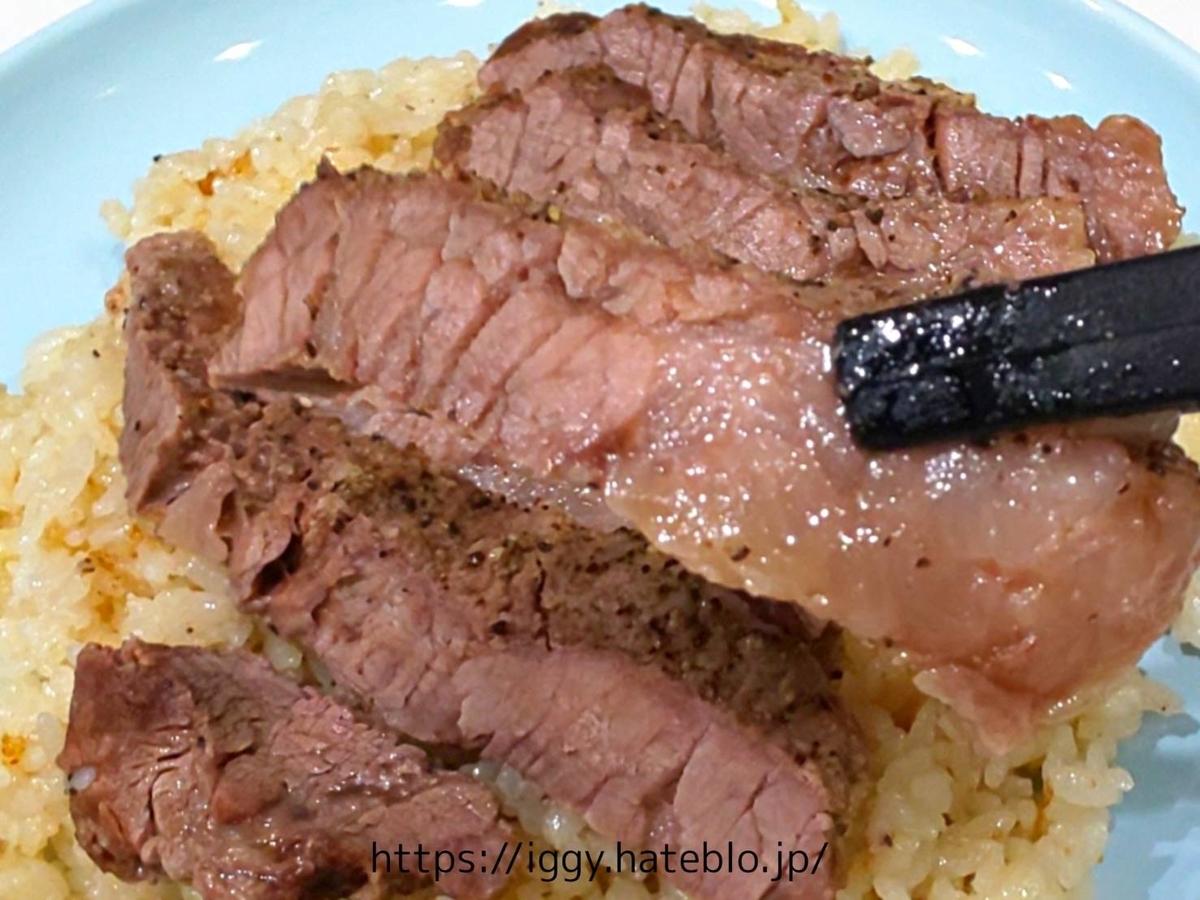 簡単レシピ!同時メシ!炊飯器「ステーキメシ」作り方⑥ LIFE