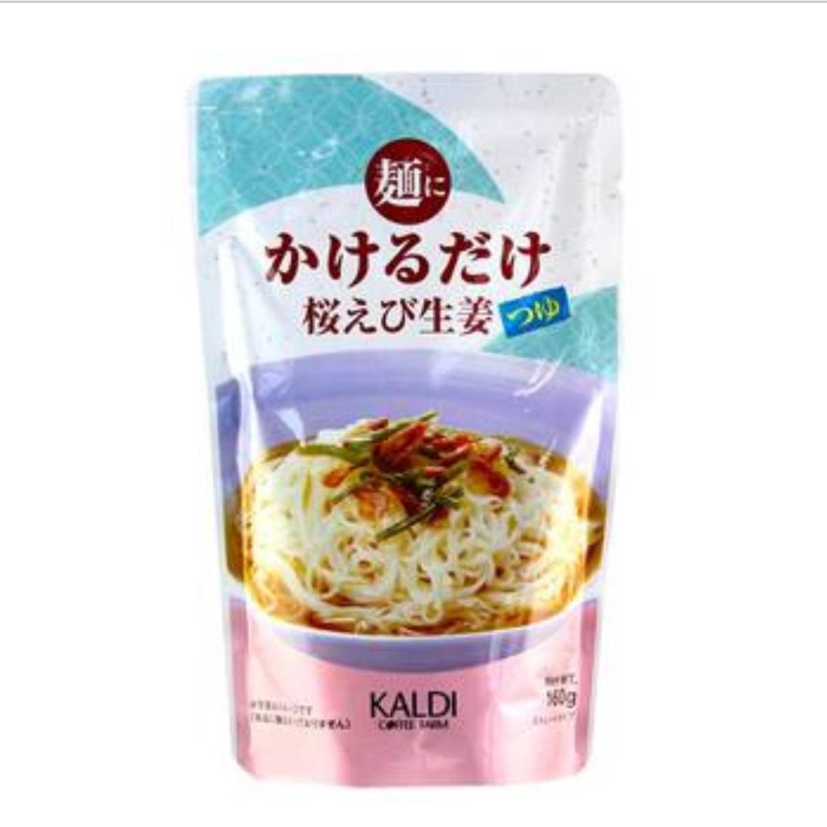 【KALDI】簡単!麺にかけるだけ「桜えび生姜つゆ」パッケージ LIFE