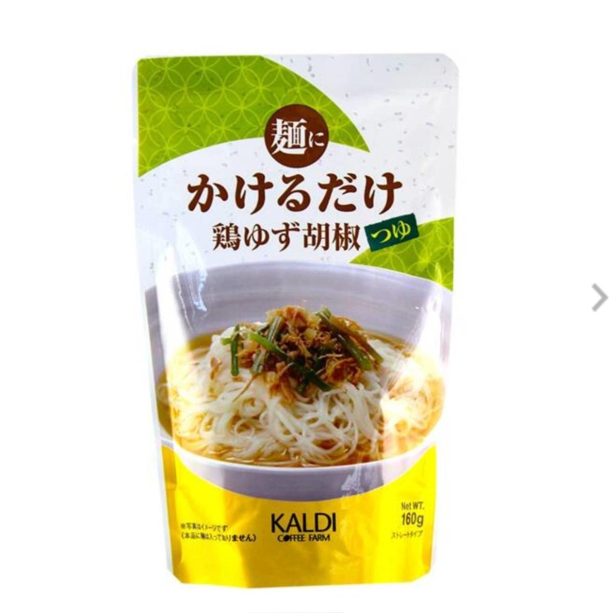 【KALDI】簡単!麺にかけるだけ「鶏ゆず胡椒つゆ」パッケージ LIFE