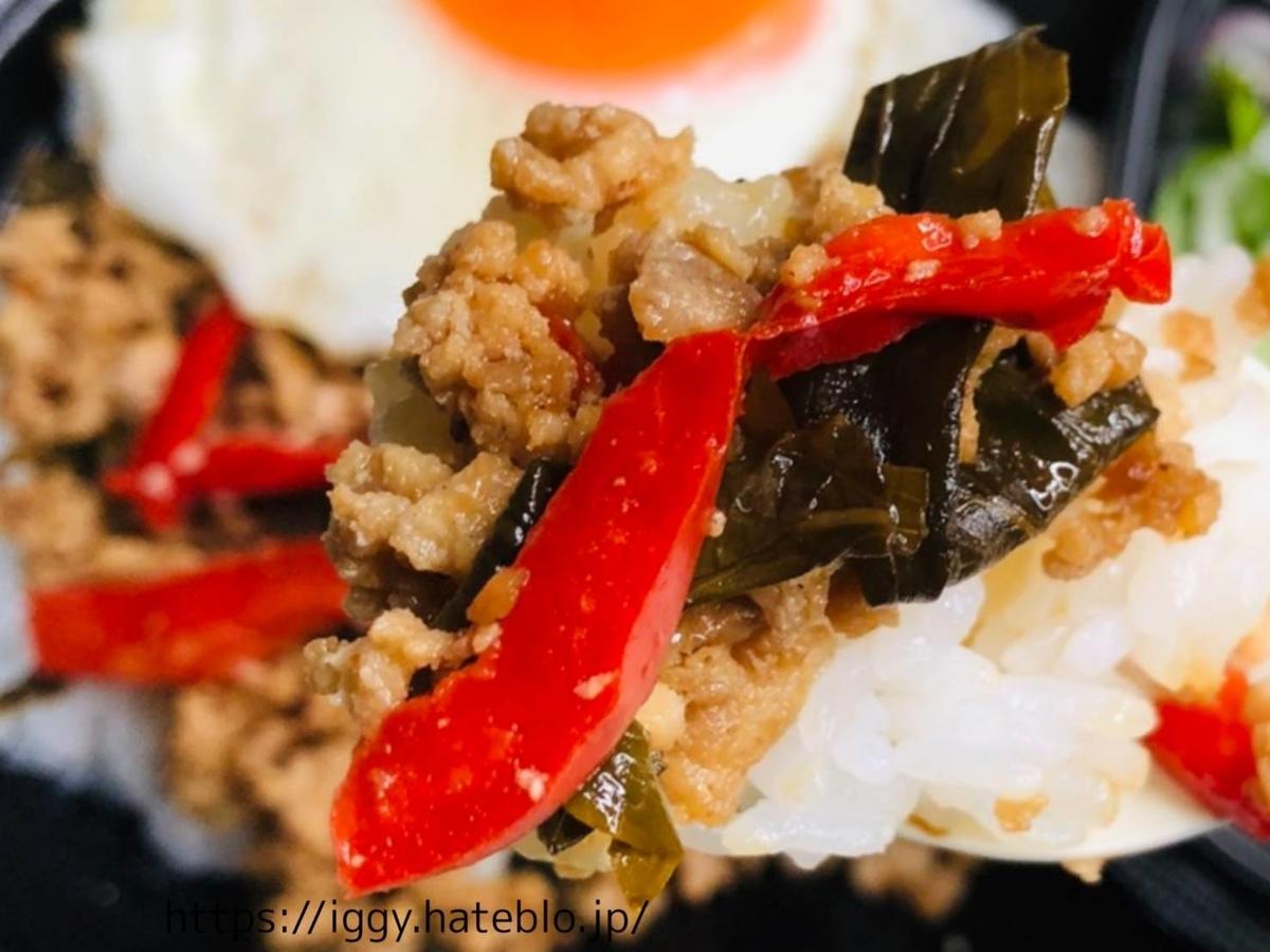 ほっともっと 新発売「ガパオライス」鶏ひき肉、ホーリーバジル LIFE