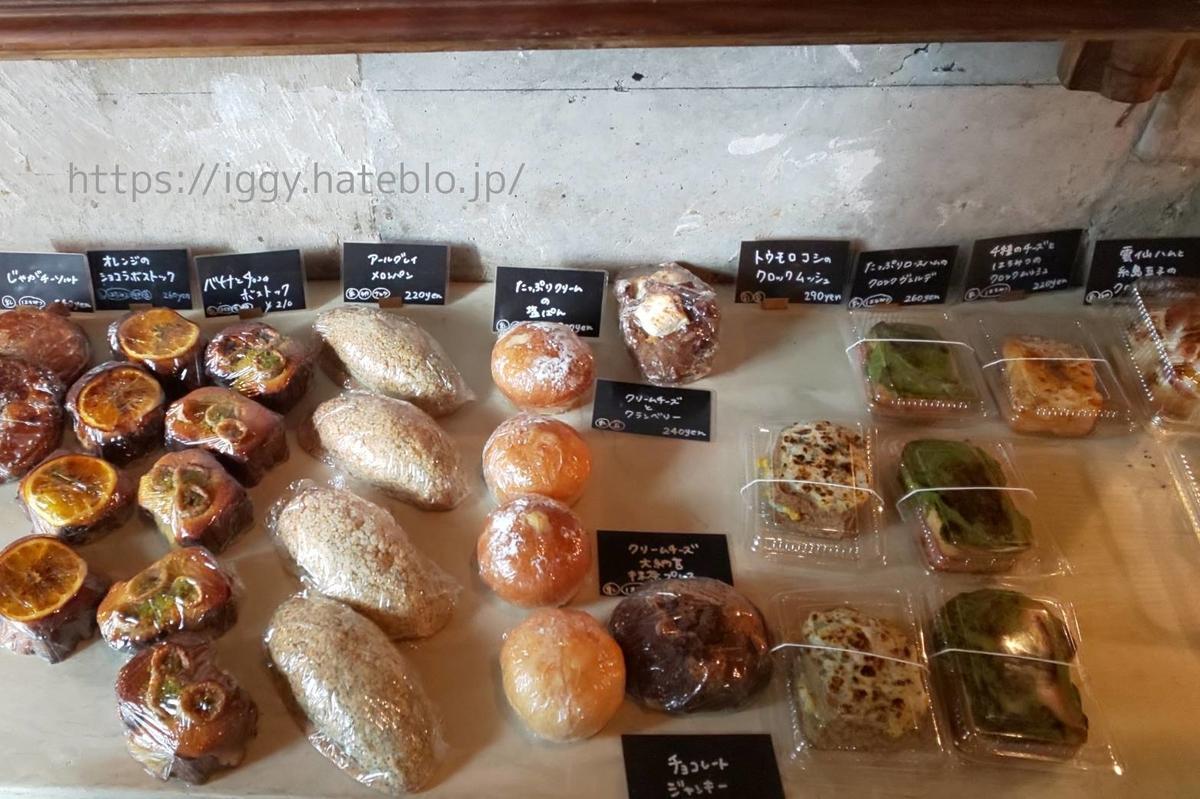 アマムダコタン おすすめパン 種類 メニュー 値段