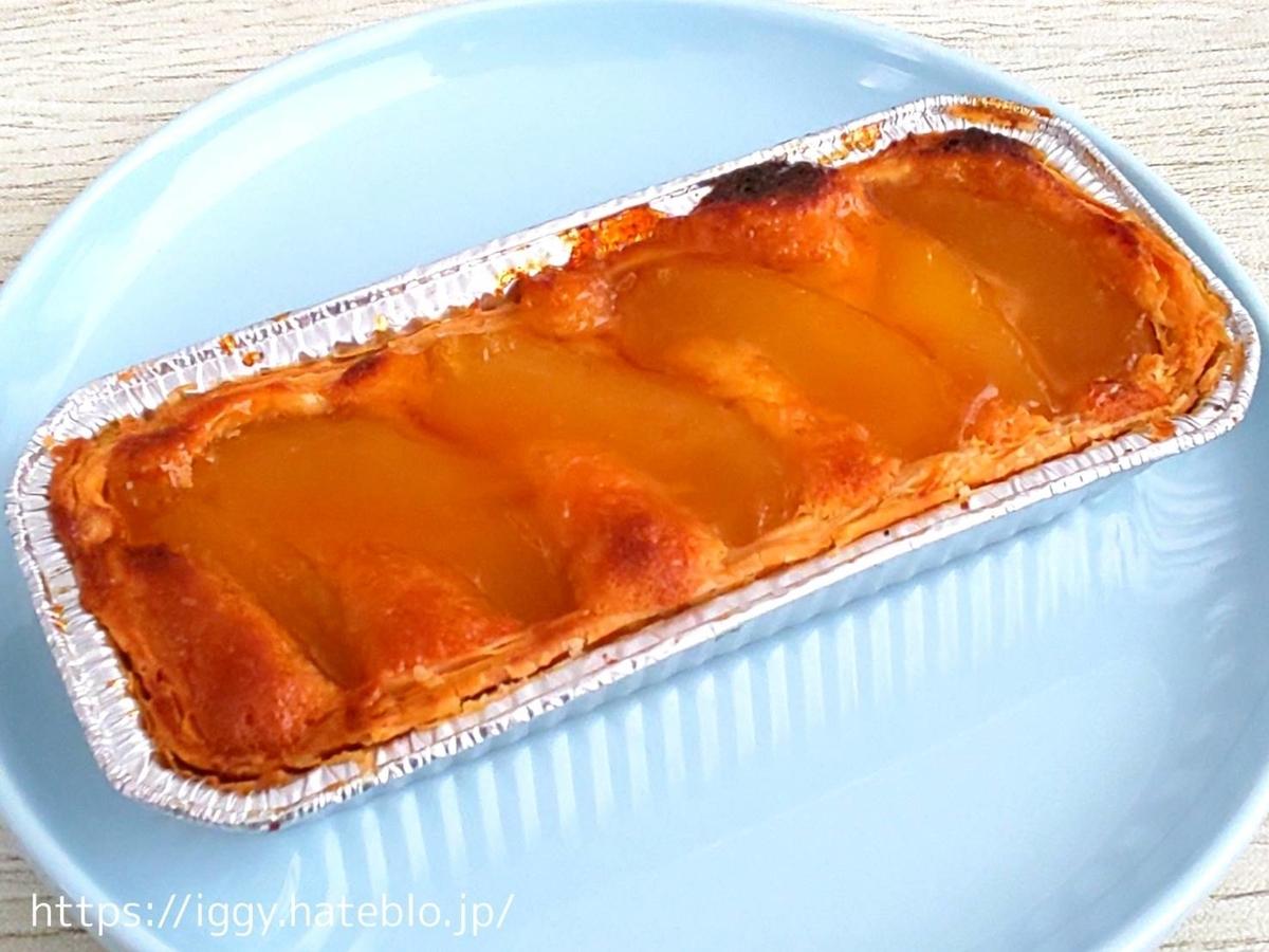 シャトレーゼ おすすめケーキ 国産りんごのアップルパイ LIFE
