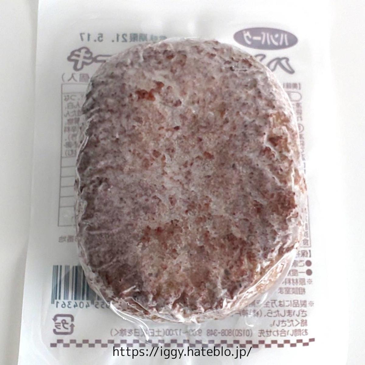 業務スーパー  冷凍食品 ハンバーグステーキ パッケージ裏 LIFE