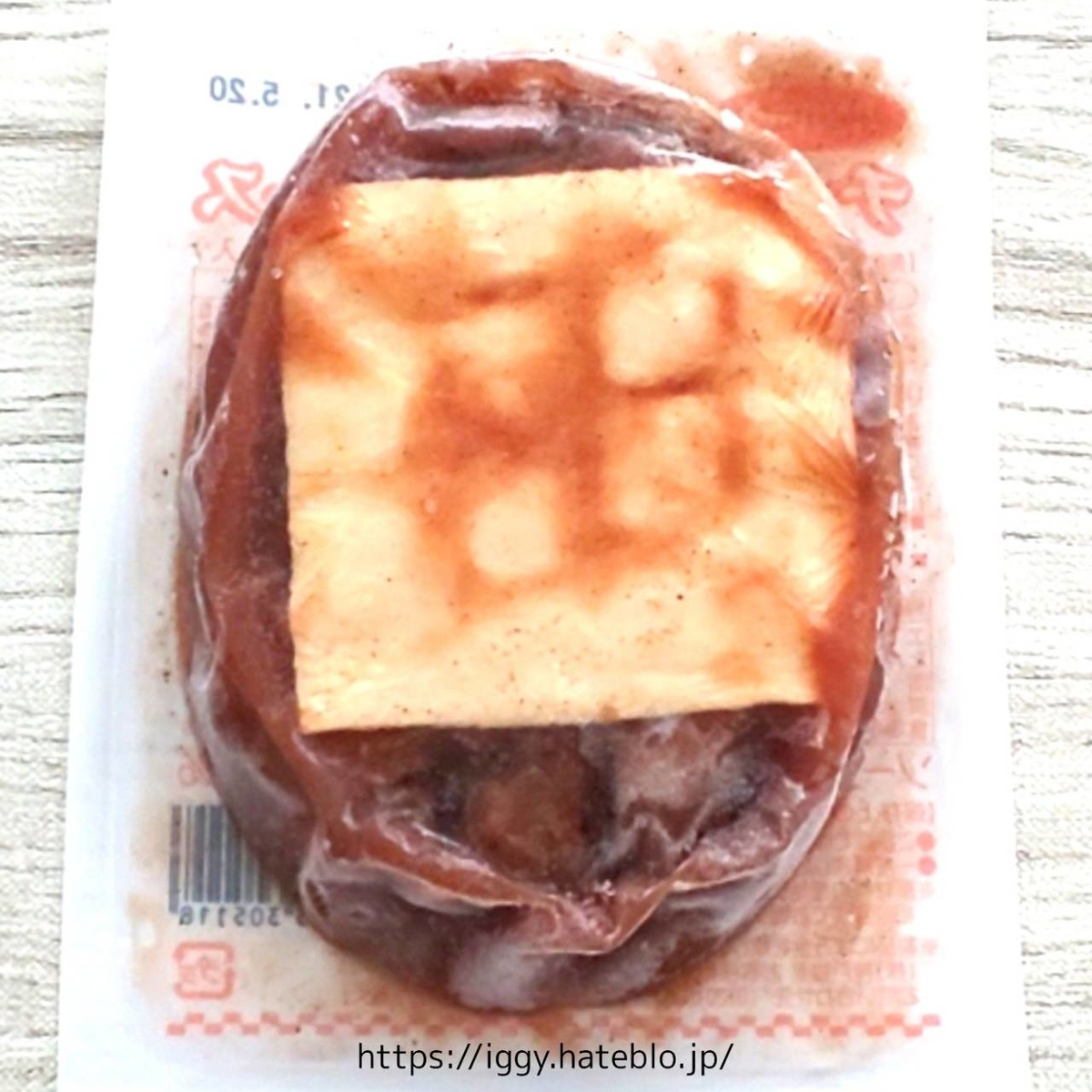 業務スーパー  冷凍食品 ハンバーグ チーズ入りトマトソース パッケージ裏 LIFE