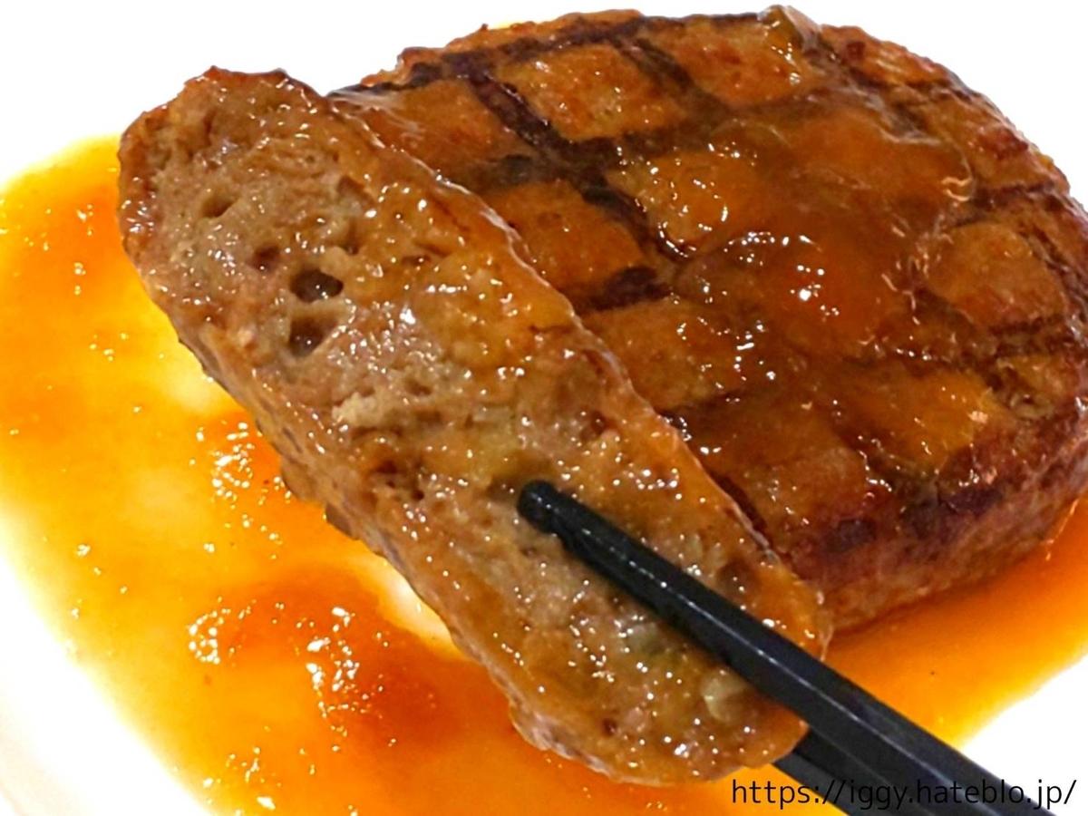 業務スーパー  冷凍食品 ハンバーグ 和風おろしソース② LIFE