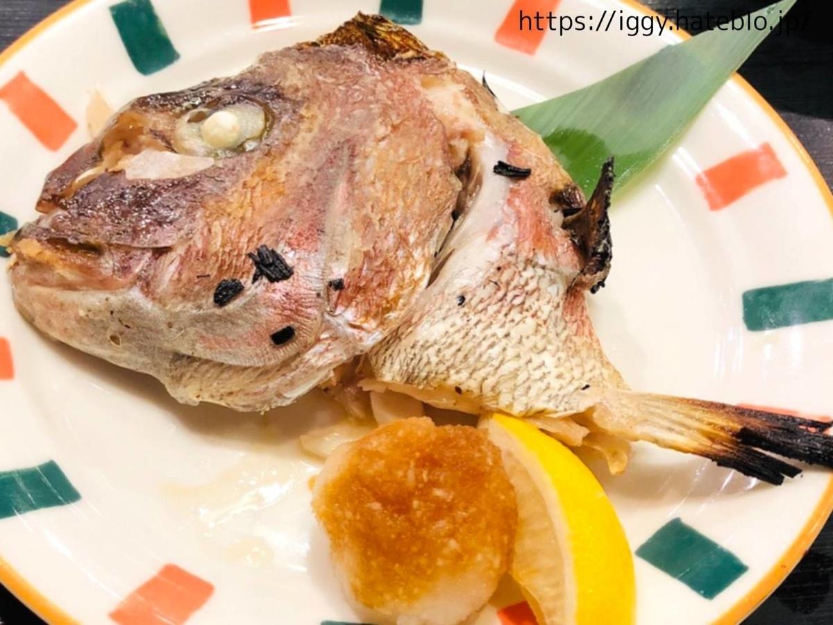 磯っこ商店(天神)「選べる定食」 本日のカマ焼き(鯛のカマ焼き) ランチ LIFE
