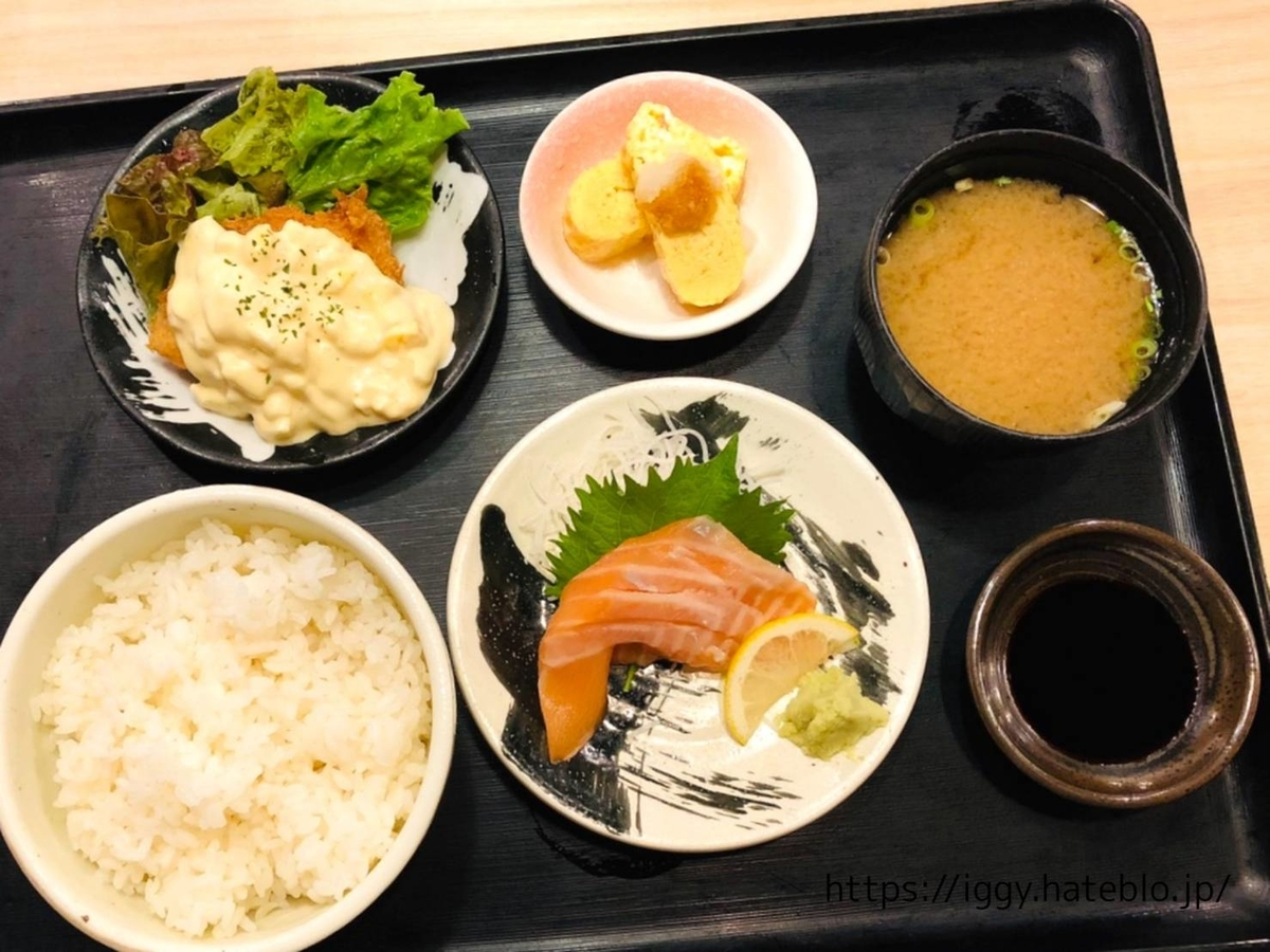 磯っこ商店(天神)「選べる定食」 サーモン刺し 白身魚フライ ランチ LIFE