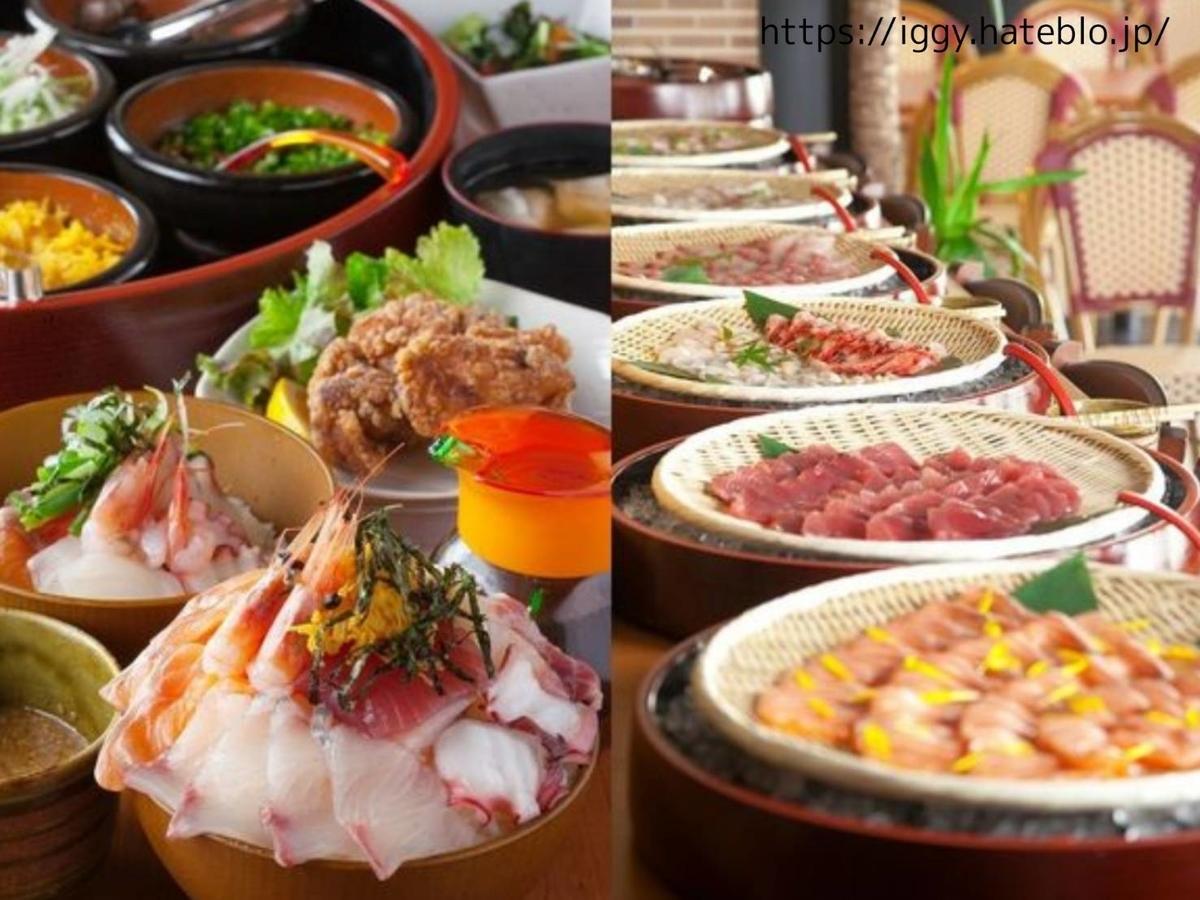 磯っこ商店(天神)海鮮丼ビュッフェランチ LIFE