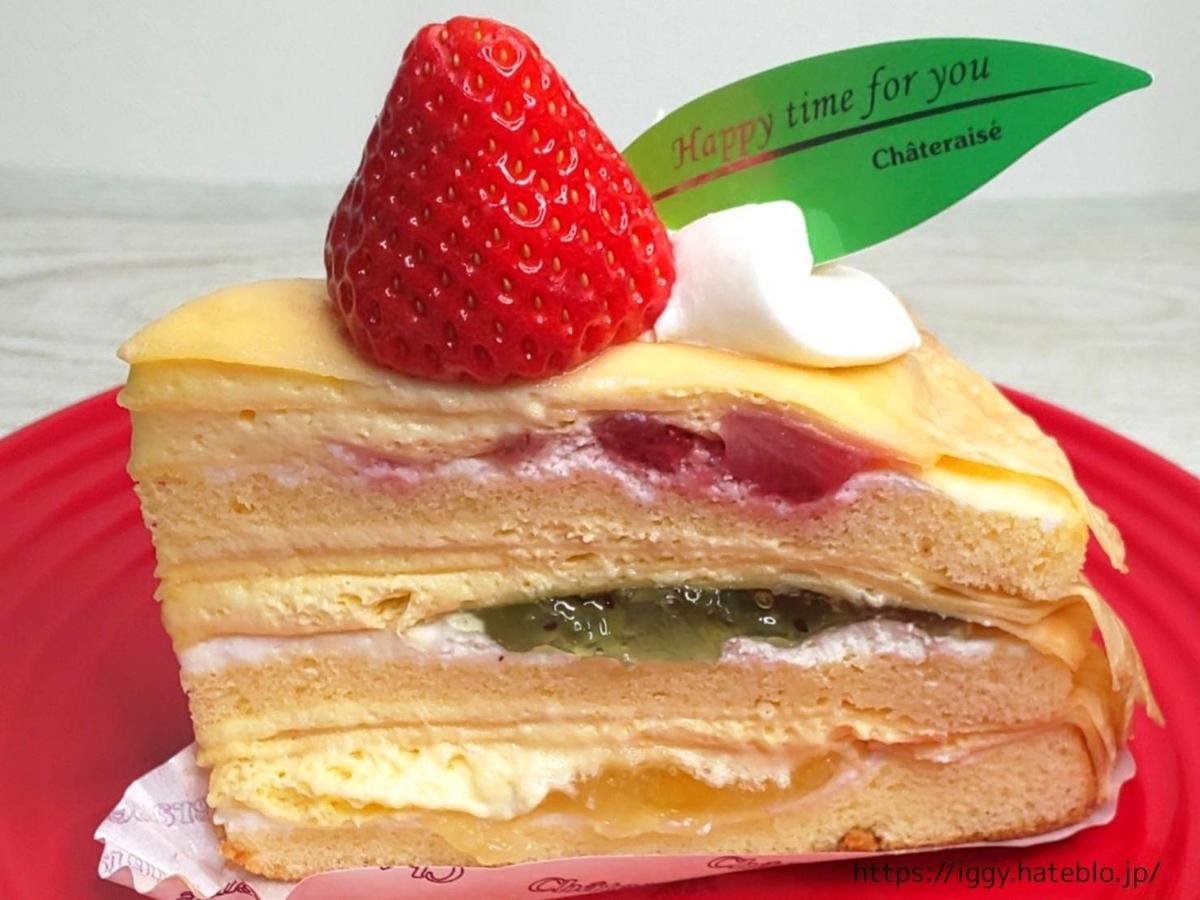 シャトレーゼ おすすめケーキ クレープ・オ・フリュイ LIFE
