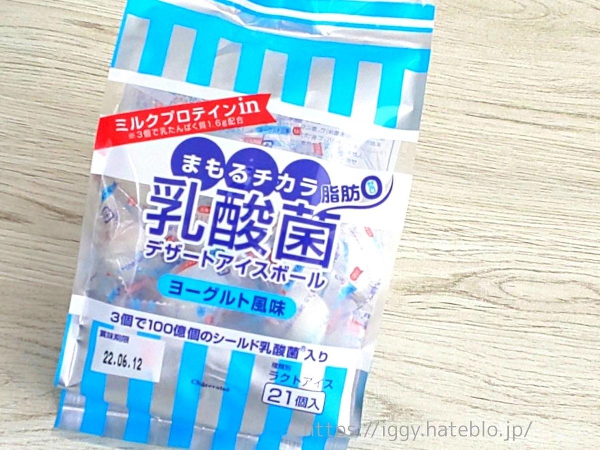 シャトレーゼ 乳酸菌 デザートアイスボール ヨーグルト風味 原材料 カロリー・栄養成分