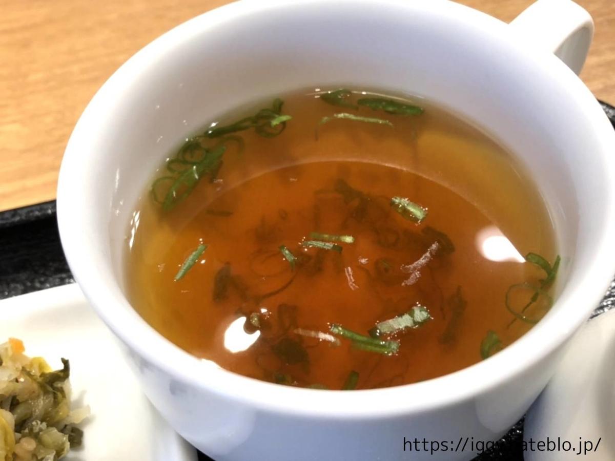 リンガーハット「薄皮ぎょうざ定食」スープ 感想 口コミ レビュー