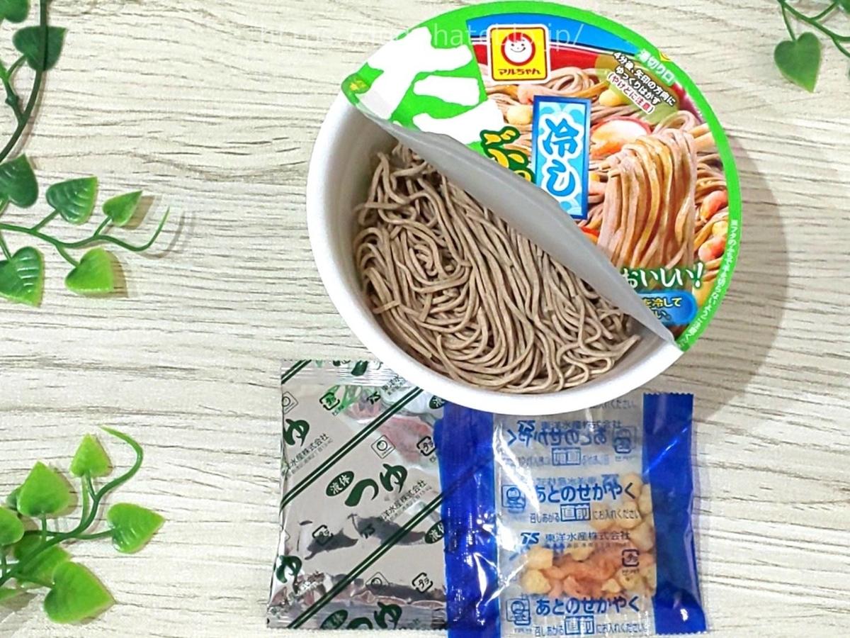 【マルちゃん】夏おすすめのカップ麺「冷やしぶっかけたぬきそば」かやく つゆ LIFE