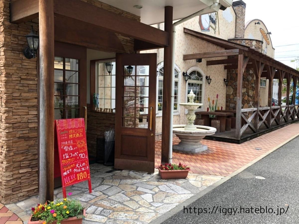スペイン石窯パンの家「グラティエ」博多駅南店 LIFE