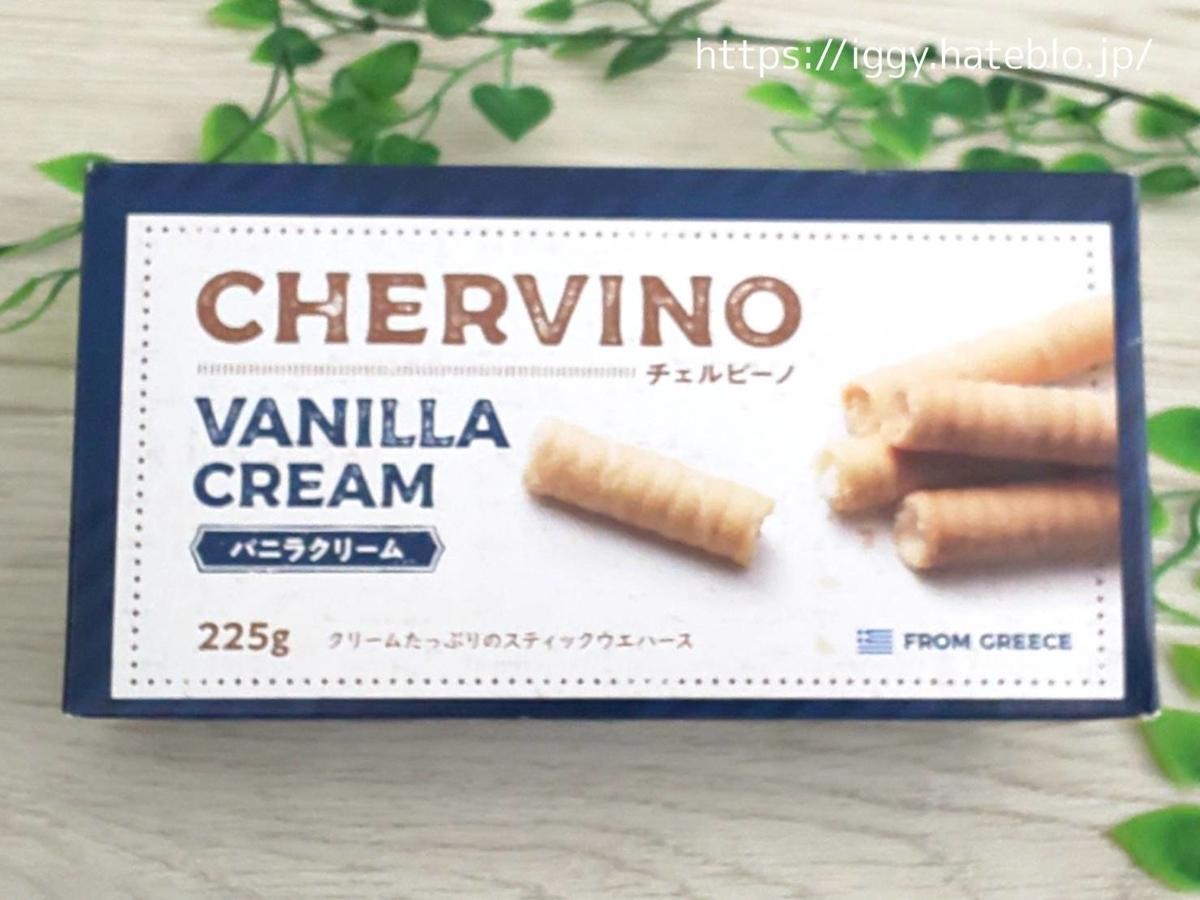 業務スーパー 世界のお菓子「チェルビーノ バニラクリーム」LIFE