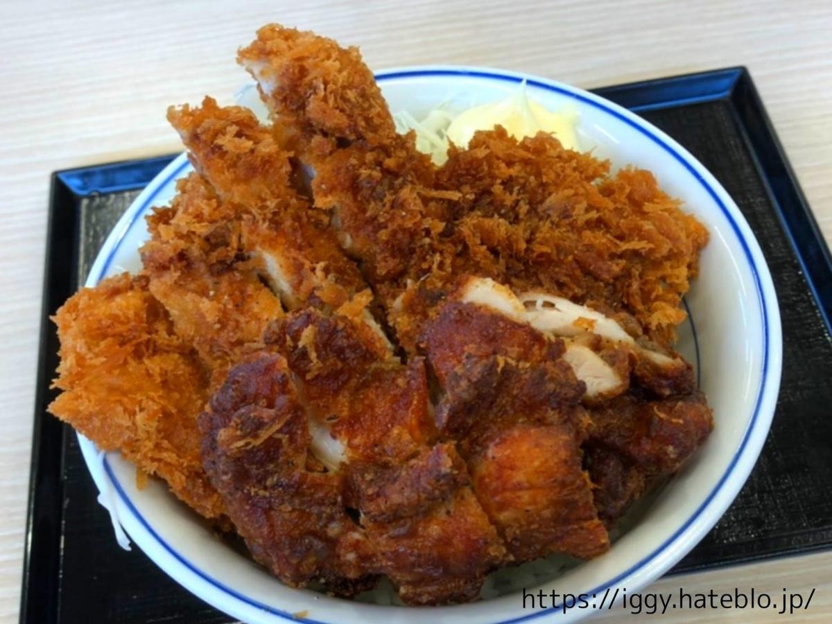 『かつや』期間限定「黒胡椒から揚げとチキンカツの合い盛り丼」 LIFE