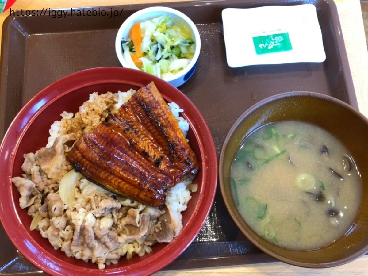 『すき家』期間限定メニュー「うな牛」しじみ汁おしんこセット LIFE