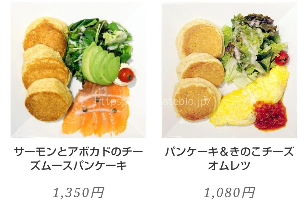幸せのパンケーキ メニューおすすめ【福岡天神】LIFE
